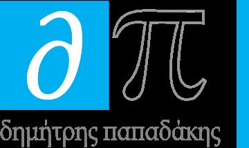Δημήτρης Παπαδάκης Μαθηματικός